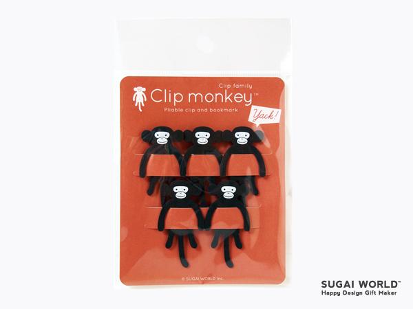 02_monkey_01