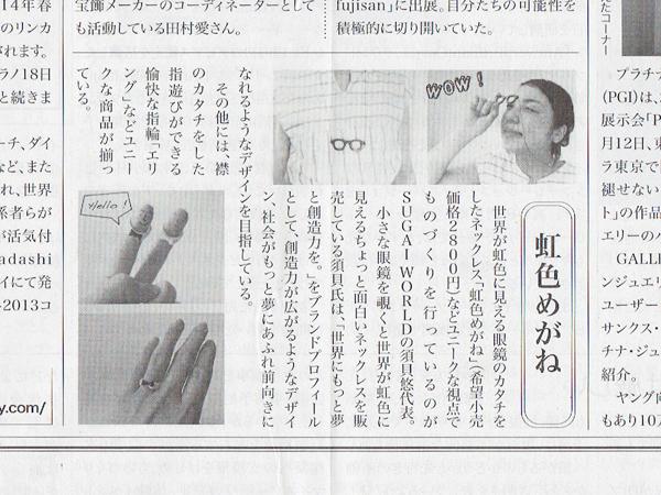 CCI20130920