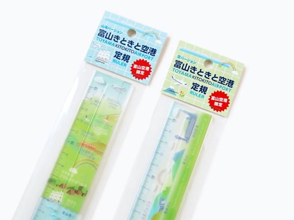 toyamakitokito_ruler