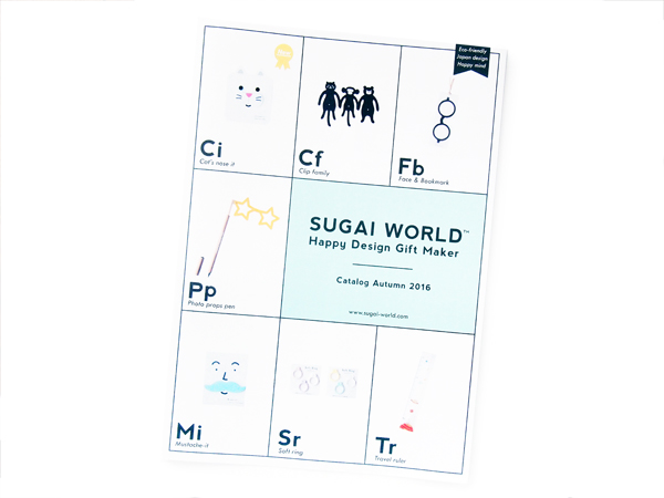 sugaiworld_catalog_2016