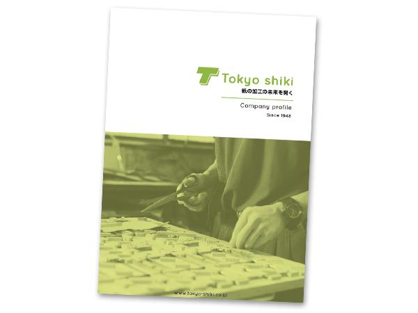 tokyoshiki_catalog